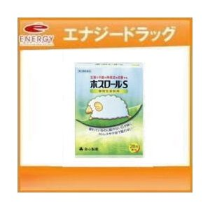 【第2類医薬品】 ホスロール S 28包 【救心製薬】|denergy