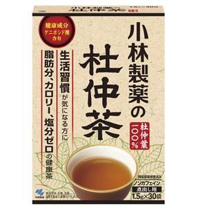 小林製薬 杜仲茶 1.5g×30袋 (白箱)