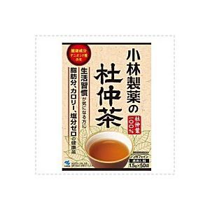 小林製薬 杜仲茶 1.5g×50袋 (ベージュ箱)