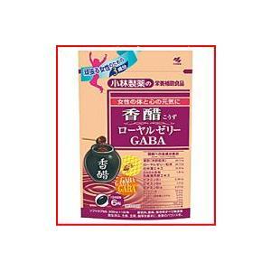 【小林製薬】 香醋ローヤルゼリーGABA 180粒|denergy