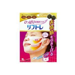 【小林製薬】 リフトレ ひっぱり美容液マスク 3枚入り