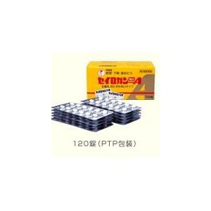 【第2類医薬品】【大幸】 セイロガン 糖衣A 120錠 【正露丸】錠剤