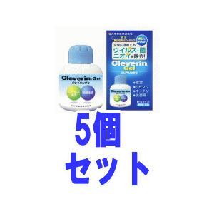 【送料無料・5セット】クレベリン ゲル 150g×5個セット