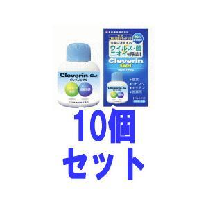 【送料無料・10セット】  クレベリン ゲル 150g×10個