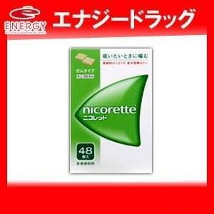 【第(2)類医薬品】ニコレット 48錠  ※セルフメディケーション税制対象商品
