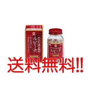 【第2類医薬品】送料無料!! タケダの漢方製剤 ルビーナ 180錠