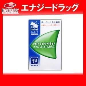 【第(2)類医薬品】ニコレット クールミント 48個 (粒)  ※セルフメディケーション税制対象商品