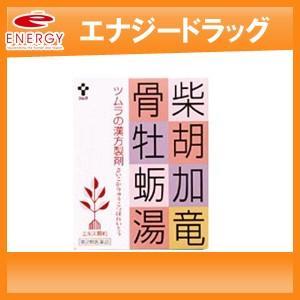 【第2類医薬品】ツムラ漢方 柴胡加竜骨牡蛎湯 (さいこかりゅうこつぼれいとう) エキス顆粒 24包