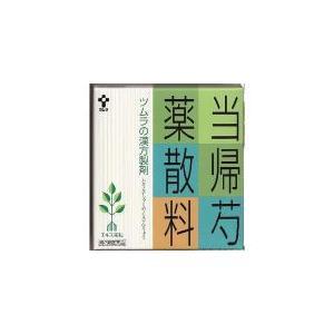 【第2類医薬品】ツムラの漢方  当帰芍薬散料 (とうきしゃくやくさんりょう) エキス顆粒 64包