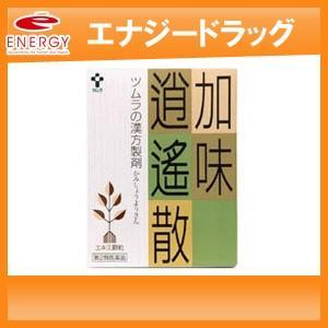 【第2類医薬品】ツムラの漢方 加味逍遥散 (かみしょうようさん)エキス顆粒 24包
