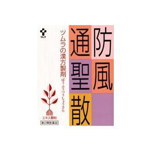【第2類医薬品】ツムラの漢方 防風通聖散 64包  ぼうふうつうしょうさん...