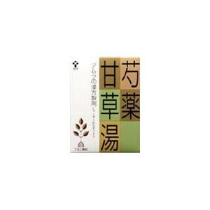 【第2類医薬品】ツムラ漢方 1068 芍薬甘草湯 (シャクヤクカンゾウトウ) エキス顆粒 【24包】