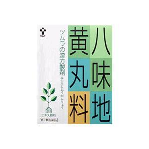 【第2類医薬品】ツムラ漢方 1007 八味地黄丸(はちみじおうがん) エキス顆粒 24包