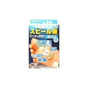 【第2類医薬品】【ニチバン】 スピール膏 ワンタッチEXSPAL足うら用M12枚