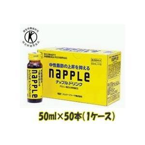 【送料無料!!】【エムジーファーマ】 napple ナップルドリンク 50ml×50本(1ケース) ...