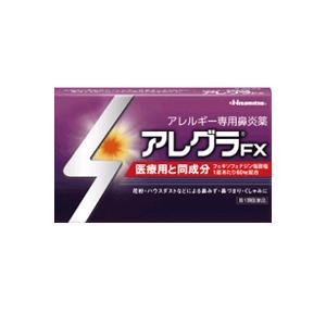 【第2類医薬品】アレグラFX 14錠  久光製薬 アレルギー専用鼻炎薬