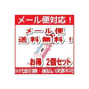 【メール便!送料無料!】 メディケア 婦人電子 体温計 <2個セット> (メディケア 婦人体温計) 【森下仁丹】|denergy