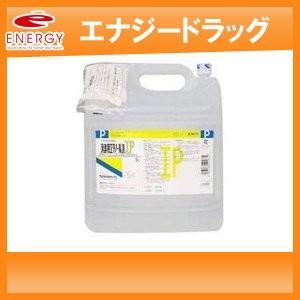 【第3類医薬品】ケンエー 消毒用エタノールIP 5L  【健栄 エタノール IP 5リットル】