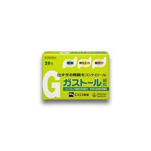 【第2類医薬品】エスエス製薬 ガストール細粒 20包  散剤|エナジードラッグPayPayモール店