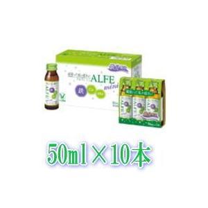 【大正製薬】 アルフェミニ 50ml×10本 【指定医薬部外品】