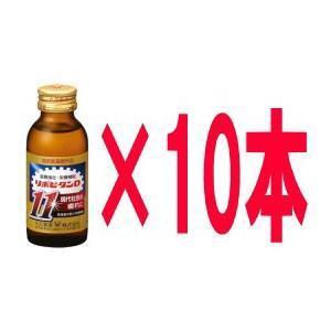 【大正製薬】 リポビタンD11 100ml×10本 (指定医薬部外品)