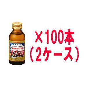 【送料無料!! まとめ割!!】  【大正製薬】 リポビタン11 100ml×100本 (指定医薬部外品)