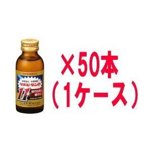 【送料無料!! まとめ割!!】  【大正製薬】 リポビタン11 100ml×50本 (指定医薬部外品)