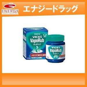 【大正製薬】ヴィックス ヴェポラッブ 【ベポラップ】 100g
