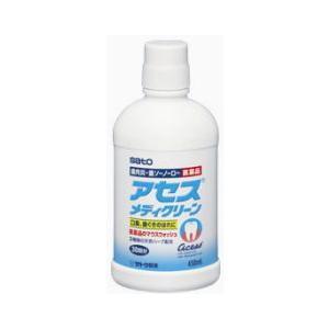 【第3類医薬品】サトウ製薬 アセスメディクリーン 450ml   液剤<91>
