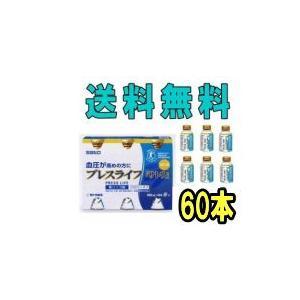 【送料無料!! まとめ割!!】  【佐藤製薬】 プレスライフ 100ml×60本 (2ケース)|denergy