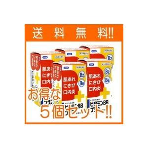 【第3類医薬品】【送料無料!!】【5個セット!!】ビタミンBBプラス 「クニヒロ」  250錠×5個...