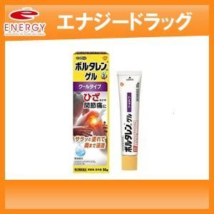 【第2類医薬品】ボルタレンEX ゲル50g 【ノバルティスファーマ】塗布剤