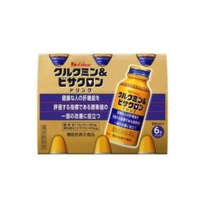 【ハウスウェルネスフーズ】クルクミン&ビサクロン 100ML×6 denergy