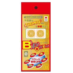 【ビーエスアール】B POWER(ビーパワー) 10マーク入り|denergy