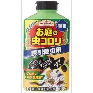 【※お取り寄せ】【アース製薬】【アースガーデン】ハイパーお庭の虫コロリ 700g|denergy