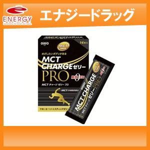 【日清】 MCT チャージ ゼリー PRO 15g×14本 エナジードラッグ