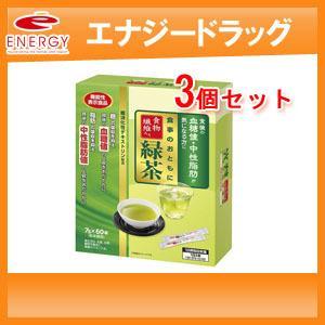 【日清オイリオ】 【機能性表示食品】食事のおともに食物繊維入り緑茶 7g×60本 エナジードラッグ