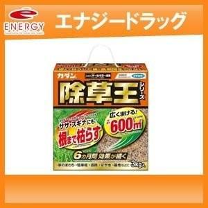 【フマキラー】カダン 除草王 オールキラー粒剤 3kg