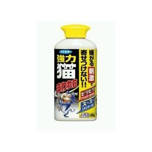 【お取り寄せ商品】【フマキラー】【猫忌避剤】...の関連商品10