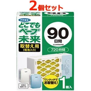 ●こちらのお品物は、どこでもベープ未来の200日用や150日用の本体にもご使用いただけます。  【商...