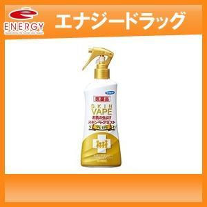 ■製品の特徴   ●虫よけ成分30%配合。虫よけ効果しっかり長持ち。 ●お肌にやさしいヒアルロン酸N...