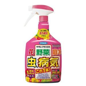 【フマキラー】殺虫・殺菌スプレー カダンプラスDX 病害虫対策&活力補給(1100mL)【カダン】