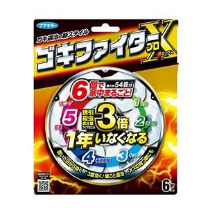 【フマキラー】ゴキファイタープロX 6個入