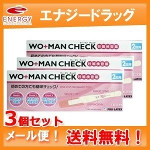 ■商品特徴   ●初めての方でも簡単チェック!生理予定日の約1週間後から検査できます。 ●99%以上...