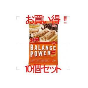 【ハマダコンフェクト】バランスパワー 全粒粉 ...の関連商品9