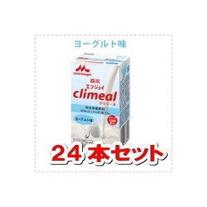 【森永乳業 クリニコ】 クリミール 125ml<ヨーグルト味> 【24本1ケースセット】 denergy