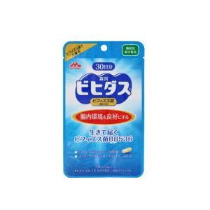 【森永乳業】生きて届くビフィズス菌 BB536 30日分 30カプセル|denergy