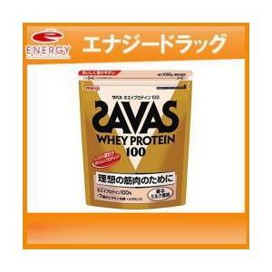 【明治】 ザバス ホエイプロテイン100 香るミルク味 50食分(1050g)