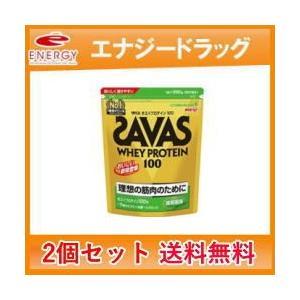 【ザバス】【2個セット!送料無料!】ホエイプロテイン100 抹茶風味(1050g(約50食分))|denergy
