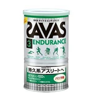 【ザバス】タイプ3 エンデュランス バニラ味(378g(約18食分))
